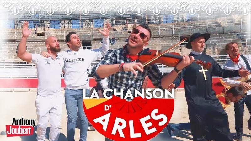 LA CHANSON DARLES