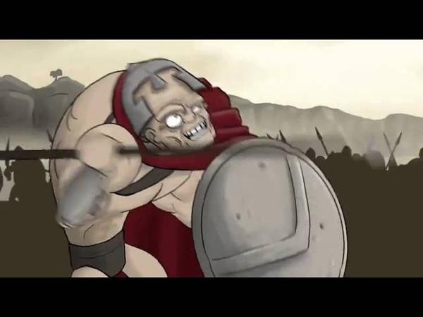 Как Следовало Закончить Фильм 300 спартанцев