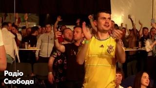 У Львові фанатам безкоштовно наливали пиво за голи у ворота збірної Росії