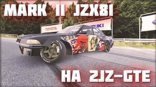 Сток и свап. Toyota Mark II JZX81. Carx Drift Racing Online.