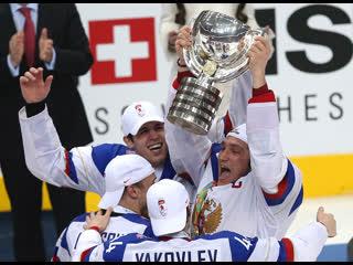 Ice hockey world champions 1920-2019