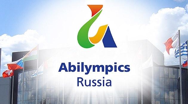 С 23 по 29 ноября в России пройдет VI Национальный чемпионат по профессиональному мастерству среди инвалидов и лиц с ограниченными возможностями здоровья «Абилимпикс»
