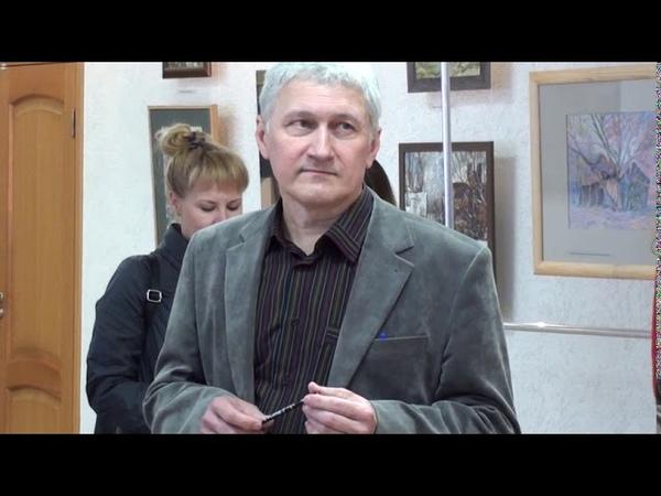 Речь Е Н Боброва на открытии персональной выставки ивановского художника Андрея Швецова 1
