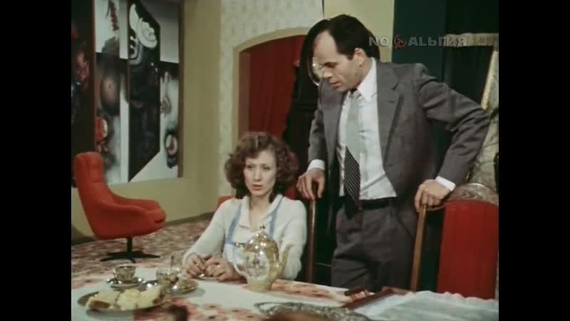 Богач бедняк Серия 2 1982