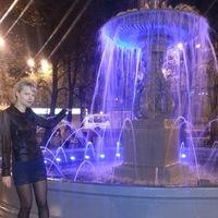 Алена Актырская
