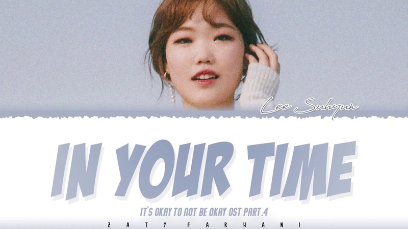 LEE SUHYUN 'IN YOUR TIME' It's Okay To Not Be Okay OST Part 4 Lyrics Color Coded Han Rom Eng