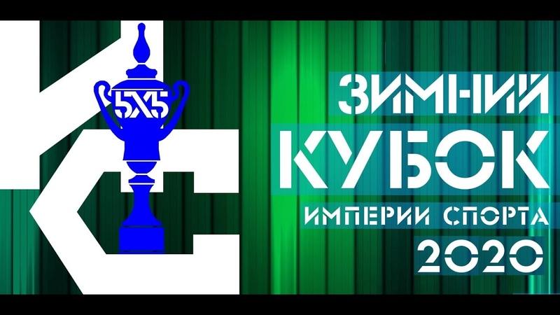 Александровский сад Олимп 10 7 5 5