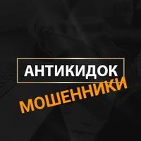 Крылья советов оренбург матч тв