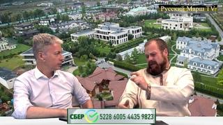 Как Дёмушкин стал руководителем Барвихи выйдя из тюрьмы? Путин назначил?