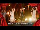 Муз-ТВ о финальном шоу «Мисс Офис – 2020»