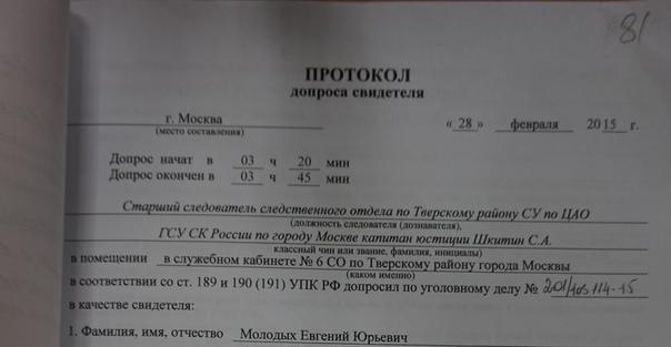 Борис Немцов Sy7Y8eI69TU