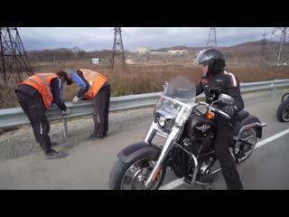 Глава Приморья на мотоцикле проверил ремонт дорог