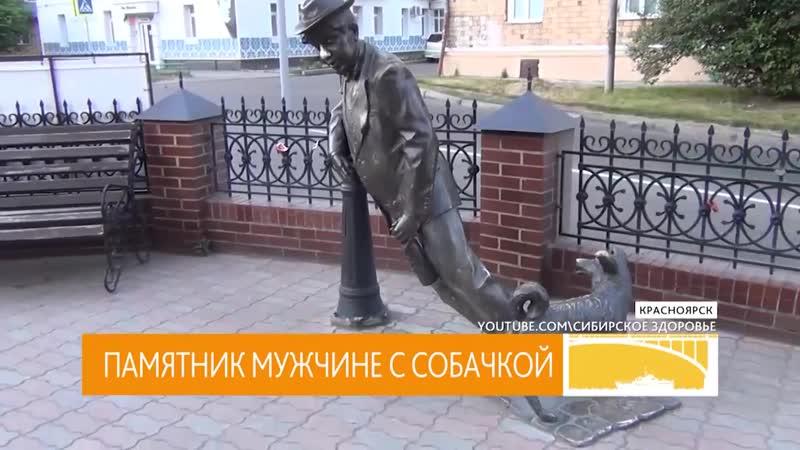 Огурец любовник и пьяница необычные памятники в России