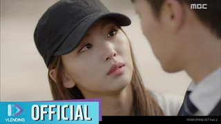 [MV] 라붐(LABOUM) 소연, 유정 - 사라지지마 [이리와 안아줘 OST Part.2 (Come and Hug Me OST Part.2)]
