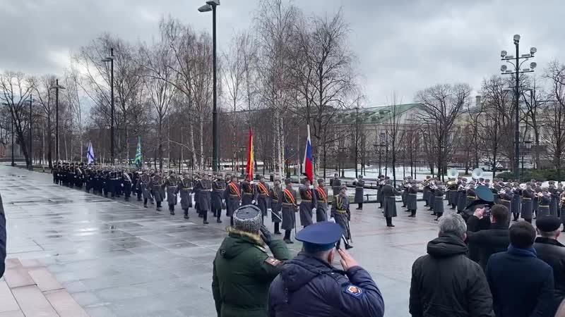 Александровский сад 23 02 2020