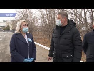 Радий Хабиров. Республика LIVE #дома. Баймакский район, ноябрь 2020 года. Часть 2