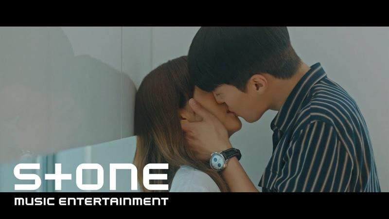 [검색어를 입력하세요 WWW OST Part 7] 김나영 (Kim na young) - 조금 더 외로워지겠지 (I get a little bit lonely) MV