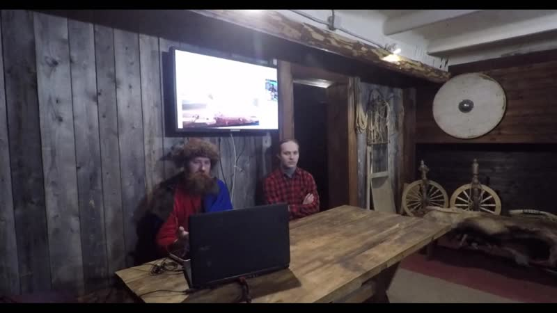 он лайн встреча Архангельская область