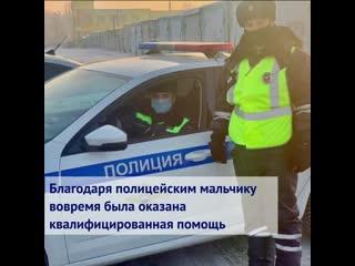 В Омске автоинспекторы сопроводили отца и сына к зданию детской городской больницы