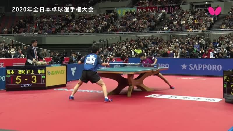 Harimoto Tomokazu Japan National Championship 2020