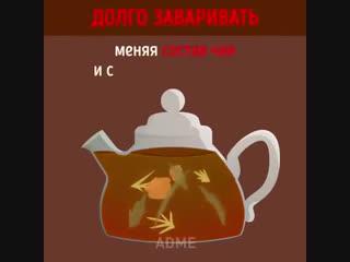 Когда пить чай опасно.Подпишись на паблик Современная хозяйка() .mp4