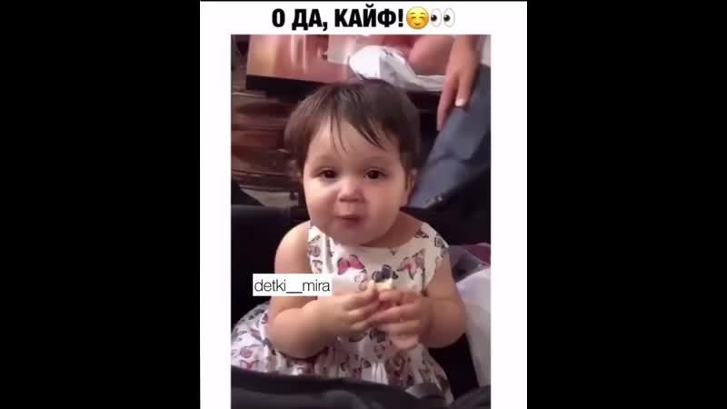 Detki__mira_20200212164511.mp4