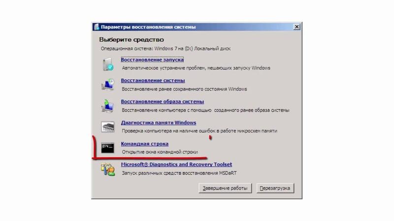Что делать если Windows не загружается