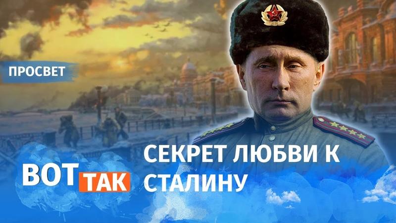 Вову Путина избивали Его биография подделка Просвет