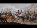 Kuban Kazak Şarkısı - Ruhumuz hep huzur bulsun: До конца, до смертного креста Türkçe altyazı