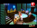 Группа «Село и люди» «Oh, Pretty Woman» «Україна має талант! 3» Второй прямой эфир