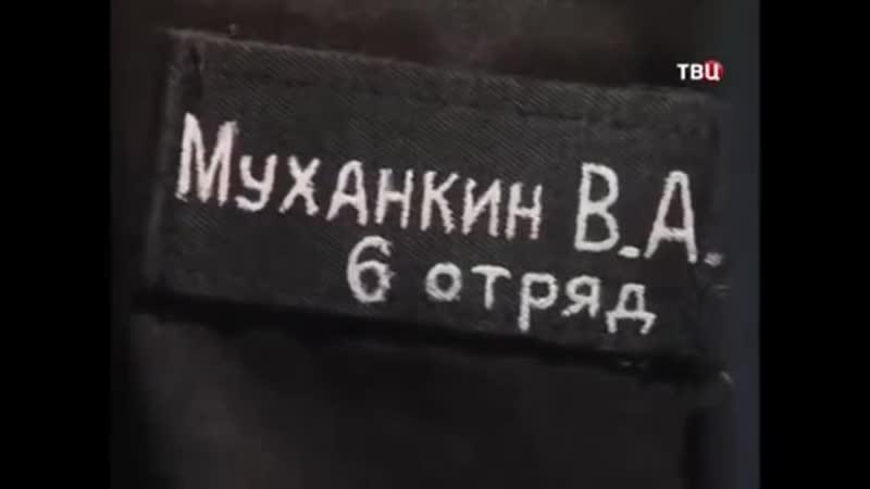 Маньяк которого уважают и боятся все русские воры в законе