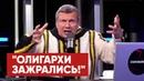 Соловьев о государственной политике и визге либеральной интеллигенции
