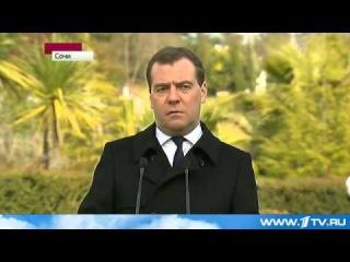 Все соглашения, заключенные ранее между Россией и Украиной, будут исполняться, заявил Медведев