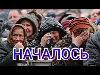 5 Сентября 2020 Массовая Вакцинация в РФ