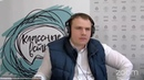Классная встреча Детское движение Воронежской области Припольцев Денис Витальевич