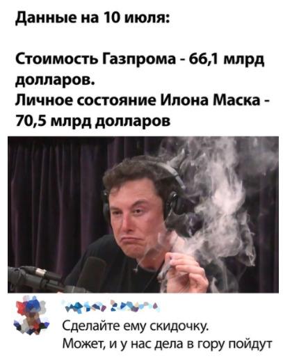 Подарите ему Россию...