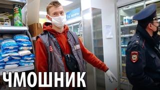 Хрюши Против   Воронеж - Чмошник