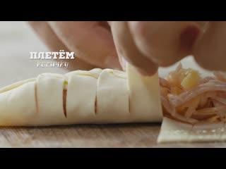 Просто кухня Сезон 6 Серия 3