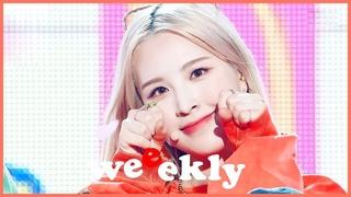 [교차편집] 위클리(Weeekly) - After School / Stage Mix