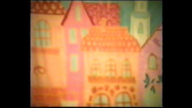 Королевство вечного льда 1 состав 1993 94
