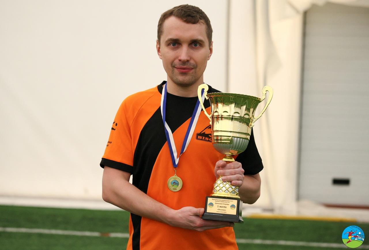 Артем Ткачев (Бизоны) - чемпион дивизион Свирида.