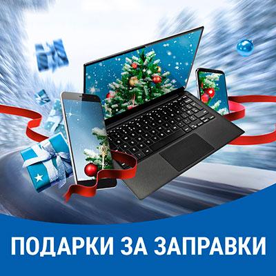 opti.promo акция 2019 года