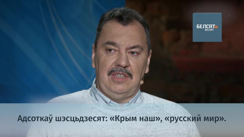 У Магілёўскай вобласці Пуцін карыстаецца большай падтрымкай чым Лукашэнка