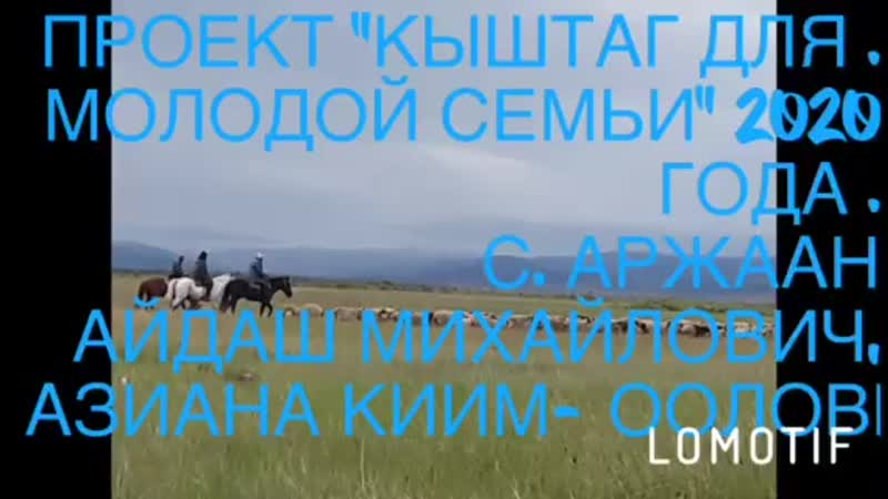 Video-af991b62a55810aceff95b7d9d4590ea-V.mp4