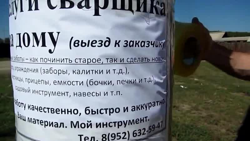 Семья Бровченко Столбы лучшие друзья в поисках работы