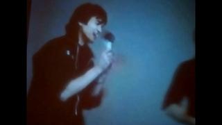 Раритет! Кино - Мы хотим танцевать (1986) Редкий видеофрагмент, публикуется впервые