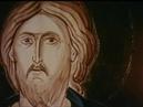 «Вера святых» 33 серийный документальный фильм об основах вероучения Православной Церкви