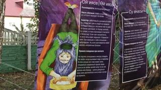 Татарский аналог Лешего, Русалки и Домового – в Мордовии провели фестиваль татарских мифов