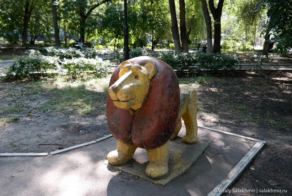 Фигурка в детском парке Саратова, Астраханская улица