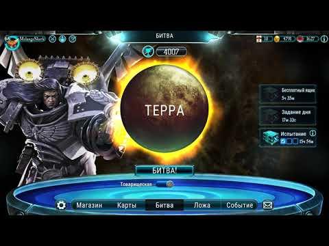 Коракс 4к рейтинга Темные Ангелы Командир на следующий сезон Horus Heresy Legions
